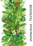 vertical floral seamless...   Shutterstock .eps vector #761963338