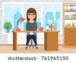 an employee of the office... | Shutterstock .eps vector #761965150