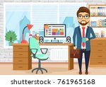 a young guy in a business suit... | Shutterstock .eps vector #761965168