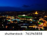 tbilisi by night   panorama of... | Shutterstock . vector #761965858