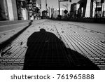 low shot from the city grates | Shutterstock . vector #761965888