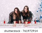 party and celebration. winter... | Shutterstock . vector #761972914