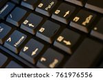 black keyboard  with numbers | Shutterstock . vector #761976556