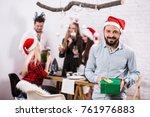 shot of happy friends enjoying... | Shutterstock . vector #761976883