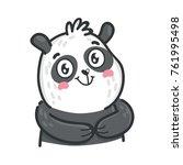 cute panda bear  adorable ... | Shutterstock .eps vector #761995498