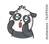 cute panda bear  adorable ... | Shutterstock .eps vector #761995534
