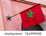 flag of morocco on a red... | Shutterstock . vector #761999530