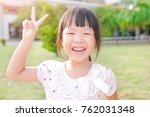 cute girl smile happily in the... | Shutterstock . vector #762031348