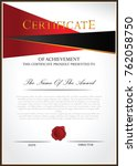 certificate template with... | Shutterstock .eps vector #762058750