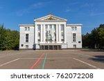 perm  russia   august 06  2016  ... | Shutterstock . vector #762072208