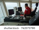 sarawak  malaysia   february...   Shutterstock . vector #762073780