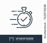 icon fast time graphic design... | Shutterstock .eps vector #762074038