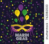 mardi gras carnival mask with... | Shutterstock .eps vector #762082033