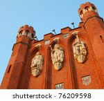 The King's Gate in Kaliningrad - stock photo