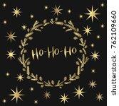 ho ho ho.  usable for banners ... | Shutterstock .eps vector #762109660