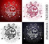 happy new year 2018. christmas. ... | Shutterstock . vector #762110830