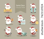 set of cute santas | Shutterstock .eps vector #762113524