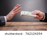 close up of businessperson... | Shutterstock . vector #762124354