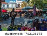 urla  izmir  turkey   november... | Shutterstock . vector #762138193