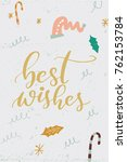 christmas quote  lettering.... | Shutterstock .eps vector #762153784