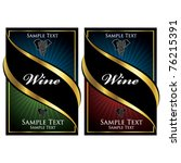 vector wine labels | Shutterstock .eps vector #76215391