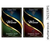 vector wine labels   Shutterstock .eps vector #76215391