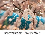 white christmas decoration with ... | Shutterstock . vector #762192574