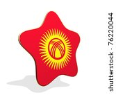 Kyrgyzstan flag STAR BANNER - stock photo