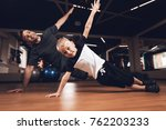 father and son in the gym.... | Shutterstock . vector #762203233