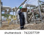male worker inspection visual... | Shutterstock . vector #762207739
