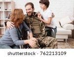 the veteran in a wheelchair... | Shutterstock . vector #762213109