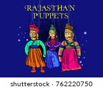 india rajasthan puppets vector | Shutterstock .eps vector #762220750