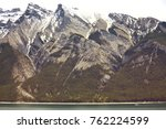 picturesque mountain view in...   Shutterstock . vector #762224599