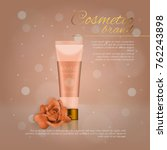 vector 3d cosmetic illustration ... | Shutterstock .eps vector #762243898