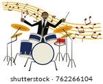 drum set  | Shutterstock .eps vector #762266104