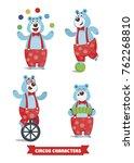 bear juggler  riding one wheel... | Shutterstock .eps vector #762268810