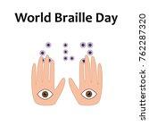 world braille day. 4 january.... | Shutterstock .eps vector #762287320