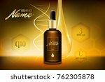 design cosmetics product... | Shutterstock .eps vector #762305878