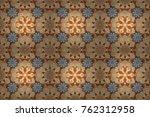 flat flower elements design.... | Shutterstock . vector #762312958