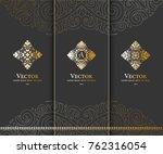 vector emblem. elegant  classic ... | Shutterstock .eps vector #762316054