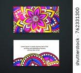 floral design  beautiful  | Shutterstock .eps vector #762331300