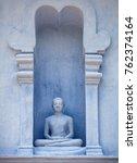 sri lanka  anuradhapura. old... | Shutterstock . vector #762374164