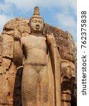 avukana statue is a standing... | Shutterstock . vector #762375838