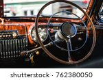 Retro Car  Vintage Steering...