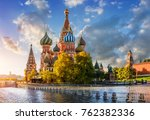 st. basil's cathedral on red... | Shutterstock . vector #762382336