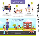 kindergarten horizontal banners ...   Shutterstock . vector #762409444