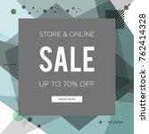 sale banner design template ... | Shutterstock .eps vector #762414328