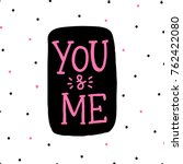 hand drawn lettering you and me ... | Shutterstock .eps vector #762422080