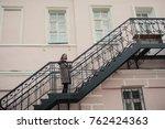 business woman walking on street | Shutterstock . vector #762424363