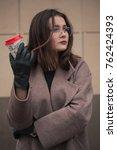 business woman walking on street | Shutterstock . vector #762424393